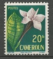 CAMEROUN  N° 307 NEUF*  CHARNIERE / MH - Cameroun (1915-1959)
