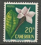 CAMEROUN N° 307 NEUF** LUXE SANS CHARNIERE  / MNH - Cameroun (1915-1959)