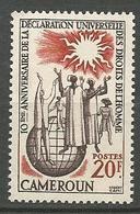 CAMEROUN N° 306 NEUF** LUXE SANS CHARNIERE  / MNH - Cameroun (1915-1959)