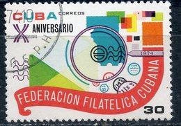 Y85 CUBA 1974 2018 10th Anniversary Of The Cuban Philatelic Federation - Cuba