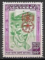 GUINEE    -  1962  .Y&T N°82 *.   Paludisme  /  Surchargé  /  Santé  /  Moustique  /  Malaria. - Guinea (1958-...)