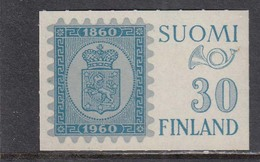 "Finland 1960 - Ausstellung ""HELSINKI 1960"", Mi-Nr. 516, MNH** - Finland"