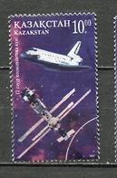 Kazakhstan - Kasachstan 1997 Y&T N°145 - Michel N°2165 (o) - 10t Navette Et Station Mire - Kazachstan