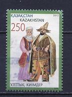 Kazakhstan - Kasachstan 2012 Y&T N°(1) - Michel N°774 (o) - 250t Costume National - Kazachstan