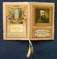 "01600 ""TORINO-GIACOBINO PIETRO - CALENDARIO CROMO. MICHELANGELO 1917- COMPL. LEGATURA-CORDICELLA-FIOCCHI"" ORIG - Tamaño Pequeño : 1901-20"