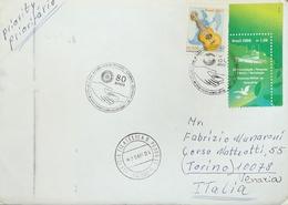 Brasil 2004 - Rotary Club San Paolo - Cancel - Briefmarken