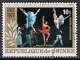 GUINEE   -   Aéros   -  1978  . Y&T N° 134 Oblitéré.    Danse  /  Ballet Russe - Guinea (1958-...)