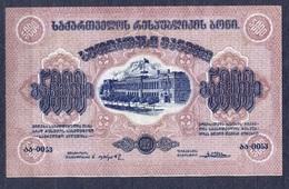 Georgia  - 1921 -  5000 Maneti .. AUNC ..P15 - Georgia