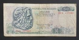 RS - Greece 50 Drachmas Banknote 1978 #09X 417089 - Grèce