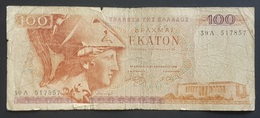 RS - Greece 100 Drachmas Banknote 1978 #39A 517857 - Grèce