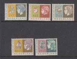 Netherlands 1953 - Michel 631-635 MNH ** - Periodo 1949 - 1980 (Giuliana)