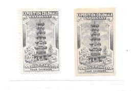 KB1540 - VIGNETTES EXPOSITION COLONIALE NATIONALE 1907 - TOUR CHINOISE - Erinnophilie