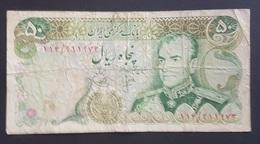 RS - Iran 50 Rials Banknote 1974 #113/911973 - Iran