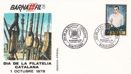 España Sobre Nº 3252 - 1931-Today: 2nd Rep - ... Juan Carlos I