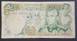 RS - Iran 50 Rials Banknote 1974 #51/082391 - Iran