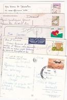 Lot 20 Timbres ISRAEL  ( Années 1960 / 70 / 80 ) Sur 15 Cpm  10x15 - Autres