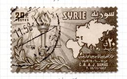 1957 - SIRIA - Mi.  Nr. 748 - USED - (S.......) - Syrie