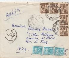 LETTRE D EGYTE LE CAIRE 1954 TAXEE A NICE FRANCE 6 FRANCS - Taxes