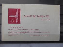 CHINE Bloc Feuillet N° 8 Neuf  Cote 400 € Voir Scan - Blocks & Sheetlets