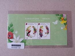 Singapore-Israel, Flowers, 2019, Mi.No. B252 - Singapore (1959-...)