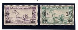 1950 - SIRIA - Mi.  Nr. 569+570 - NH - (S.......) - Syria
