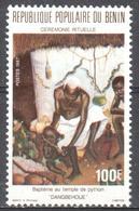 Benin - Python Temple - MNH - Briefmarken