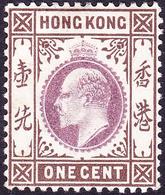 HONG KONG 1903 KEDVII 1c Dull Purple & Brown SG62 MH - Hong Kong (...-1997)
