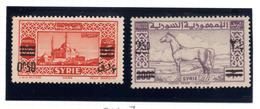 1949 - SIRIA - Mi.  Nr. 568/569 - NH - (S.......) - Syria