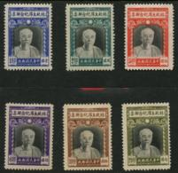 CHINA - 1945  Lin Sen Set. MICHEL #637-642. Unused But Hinged. - 1912-1949 Republic