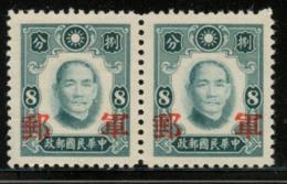 CHINA - 11942 Military Mail. Kwangtung. MICHEL #3. Horizontal Pair. Unused. - 1912-1949 Republic