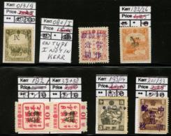 CHINA / JAPAN / MANCHUKUO - Small Selection Of 7 Local Overprints. - China