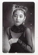 JAPON TELECARTE TAKAKO TOKIWA Actrice Japonaise Photographie De Yoshihiro Tatsuki - Personen