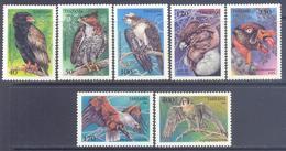1994. Tanzania, Birds, 7v, Mint/** - Tansania (1964-...)