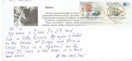 29E : Russia Antique Car Building Architecture Stamps On Postcard - Storia Postale