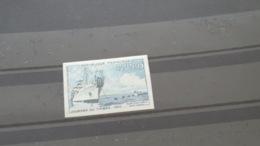 LOT503399 TIMBRE DE FRANCE NEUF** LUXE NON DENTELE N°1245 - France