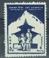 Népal - First Children's Day March 1. 1960 - N° 113 Neuf Sans Charnière - XX - MNH - TB - - Nepal