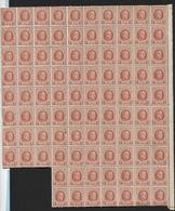HOUYOUX - N°192 En Grand Bloc De 94 TP Xx. Pointes De Rouille (voir Scan) - 1922-1927 Houyoux