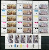 Transkei Mi# 111-4 Zylinderstreifen Postfrisch/MNH Controls - Buildings - Transkei