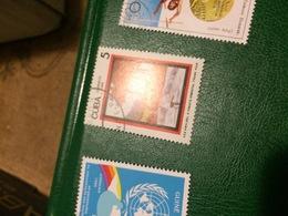 CUBA ARTE 1 VALORE - Briefmarken