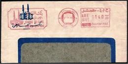 Egitto/Egypt/Egypte: Ema, Meter, Banca Del Cairo, Bank Of Cairo, Banque Du Caire - Monete