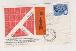 YUGOSLAVIA,1965 MARIBOR Rocket Post Cover - 1945-1992 Sozialistische Föderative Republik Jugoslawien
