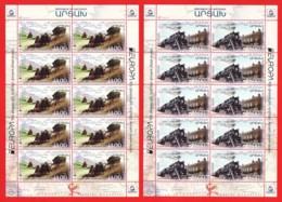 Armenien / Armenie / Armenia / Karabakh 2020, EUROPA CEPT, Ancient Postal Routes, Sheets - MNH - Armenien