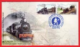 Armenien / Armenie / Armenia / Karabakh 2020, EUROPA CEPT, Ancient Postal Routes - FDC - Armenien