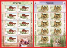 Armenien / Armenie / Armenia / Karabakh 2020, Preservation Of The Wildlife, Cat Weasel, Sheets - MNH - Armenien