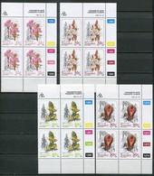 Transkei Mi# 263-8 Zylinderblöcke Postfrisch/MNH Controls - Flora - Transkei