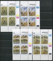 Transkei Mi# 271-4 Zylinderblöcke Postfrisch/MNH Controls - Fauna Birds - Transkei