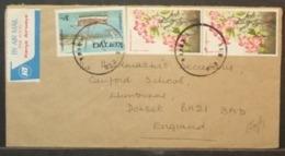Kenya - Cover To England Dows Mashua Flower - Kenia (1963-...)