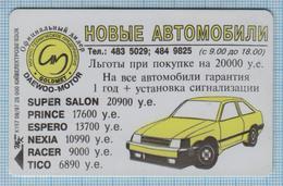 UKRAINE / KYIV / Phone Card / Phonecard Ukrtelecom / Advertising. Car Showroom DAEWOO-MOTOR 09/97 - Ukraine