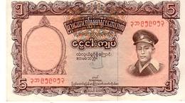 Myanmar Burma P.47 5 Kyats 1958 Unc - Myanmar