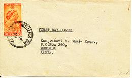 Kenya - Uganda - Tanganyika FDC Royal Silver Wedding Mombasa 1-12-1948 - Kenya, Uganda & Tanganyika